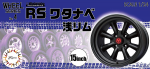 1-24-RS-Watanabe-Short-Rim-15-inch