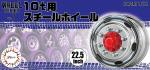 1-32-Steel-Wheel-for-10t-22-5-inch