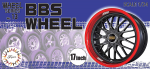 1-24-BBS-Wheels-17-inch