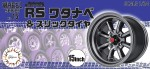 1-24-RS-Watanabe-and-Racing-Slick-15-inch