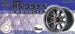 1-24-RS-Watanabe-and-Racing-Slick-15-inch