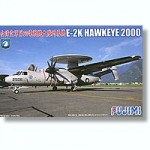 1-72-E-2K-Hawkeye-2000-Taiwan-Air-Force-Base