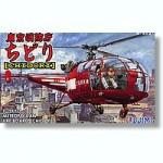 1-48-Tokyo-Rescue-Chidori