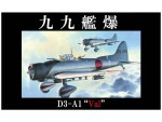 1-48-Aichi-Type-99-Model-11
