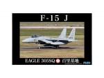 1-48-F15-J-Eagle-Hyakuri-AB-305th-Squadron