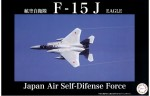1-48-F-15J-Tactical-Fighter-Training-Group-Aggressor-No-908