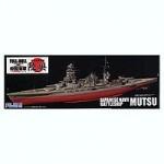 1-700-Japanese-Navy-Battleship-Mutsu-Full-Hull-Model