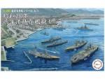 1-3000-1945-Kure-Naval-Port-Remnant-Warship-Set-Yamato-1945-Ise-Hyuga-Haruna-Oyodo-Kagero-Class