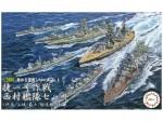 1-3000-Shou-Ichi-Go-Operation-Nishimira-Fleet-Set-Fuso-Yamashiro-Mogami-Destroyer-2-type