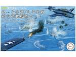 1-3000-Shou-Ichi-Go-Operation-Operation-Kita-Aircraft-Battleship-Fleet-Ise-Hyuga-Zuikaku-Oyodo-Destroyer-7-Vessels-New-Mold