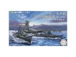 1-3000-Operation-Ten-Ichi-Go-First-guerrilla-Troops-Set-Yamato-Yahagi-Destroyer-8-Vessels-New-Mold