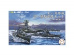1-3000-Operation-Ten-Ichi-Go-First-guerrilla-Troops-Set-Yamato-Yahagi-Destroyer-8-Vessels-New-Mold