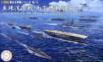 1-3000-Operation-Pearl-Harbor-Nagumo-Carrier-Task-Force-Set