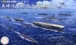 1-3000-Operation-Pearl-Harbor-Nagumo-Carrier-Task-Force-Set