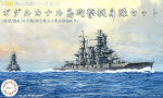 1-3000-IJN-Guadalcanal-Fleet-Set