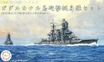 1-3000-IJN-Guadalcanal-Fleet-Set