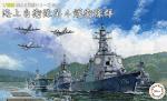 1-3000-JMSDF-Escort-Flotilla-4