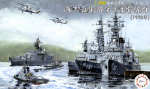 1-3000-JMSDF-Escort-Flotilla-2-1998