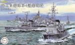 1-3000-JMSDF-Escort-Flotilla-4-1998