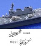 1-3000-JMSDF-Escort-Flotilla-1-Special-Version-with-Shipboard-Helicopter