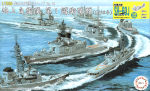 1-3000-Maritime-Self-Defense-Force-1-Escort-Group-1998-Special-Specifications-With-Carrier-Based-Helicopter