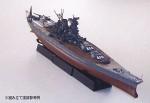 1-700-IJN-Yamato-Full-Hull