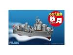 Chibi-Maru-Fleet-Akizuki