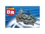 Chibi-Maru-Hyuga-Aircraft-Cruiser