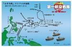 Chibi-Maru-First-Carrier-Division-1944-Taiho-Shokaku-and-Zuikaku