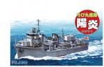 Chibi-Maru-Fleet-Kagero