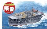 Chibi-Maru-Fleet-Hiryu