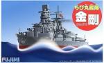 Chibi-Maru-Kongo-with-Wooden-Deck-Stickers