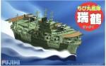 Chibi-Maru-Fleet-Zuikaku-DX
