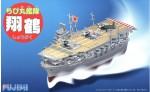 Chibi-Maru-Fleet-Shokaku-DX