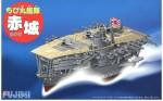 Chibi-Maru-Fleet-Akagi-DX
