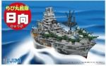 Chibi-Maru-Fleet-Hyuga-Aircraft-Cruiser-with-Sample-Diagonal-Cutting-Plier-Set