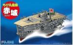 Chibi-Maru-Fleet-Akagi