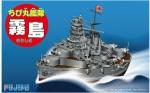 Chibi-Maru-Fleet-Kirishima