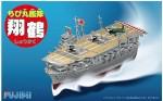 Chibi-Maru-Fleet-Shokaku