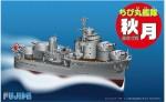 Chibi-Maru-Fleet-Akizuki-with-Sample-Diagonal-Cutting-Plier-Set