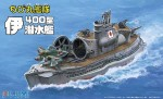 Chibi-Maru-Fleet-I-400-Class-Submarine-Set-of-2pcs-with-Sample-Diagonal-Cutting-Plier