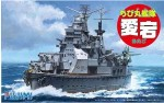 Chibi-Maru-Fleet-Atago-with-Sample-Diagonal-Cutting-Plier-Set