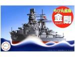 Chibi-Maru-Fleet-Kongo