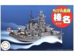 Chibi-Maru-Fleet-Haruna