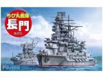 Chibi-Maru-Fleet-Nagato