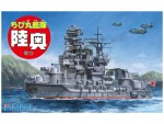 Chibi-Maru-Fleet-Mutsu