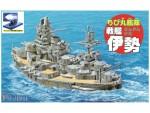 Chibi-Maru-Fleet-Battleship-Ise-with-Painted-Pedestal-for-Display