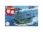 Chibi-Maru-Fleet-Shinano