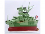 Chibi-Maru-Fleet-Kii-New-Mold