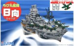 Chibi-Maru-Fleet-Hyuga-Aircraft-Cruiser-with-Zuiun